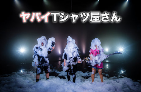 """ヤバイTシャツ屋さん """"You need the Tank-top"""" TOUR 2020-2021【東京5日目】【第2部】"""