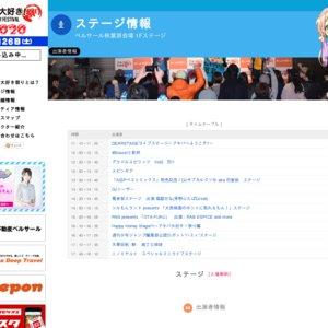 【出演時間変更】アキバ大好き!祭り ステージ 電音部ステージ