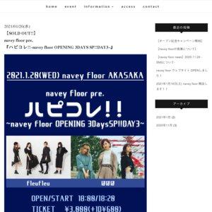 navey floor pre.『ハピコレ!!~navey floor OPENING 3DAYS SP!!DAY3~』
