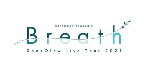 "SparQlew Live Tour 2021 ""Breath""《大阪公演》フェニーチェ境 2日目-昼公演-"