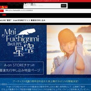 """渕上 舞 3rd LIVE """"星空"""""""