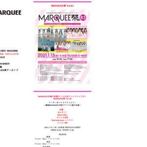 【時間変更】MARQUEE祭 Vol.86