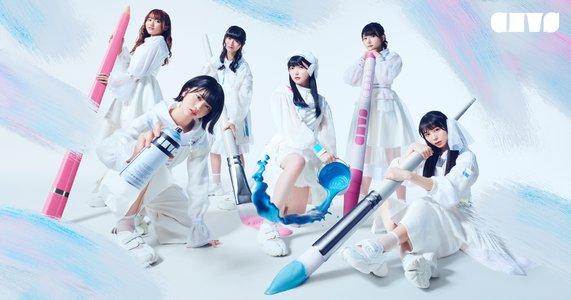 真っ白なキャンバス 全国ツアー『それでも強く、ただ真っ直ぐに』大阪公演