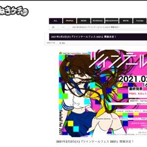 ツインテールFES2021【TSUTAYA O-EAST】