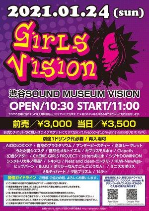 GIRLS VISION 2021.01.24