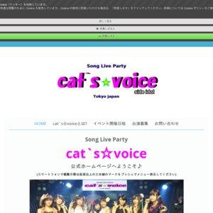 cat`s☆voice ♯28