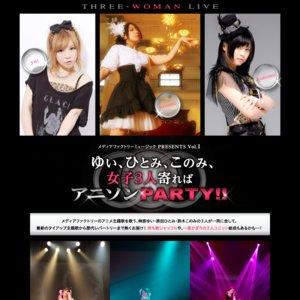 メディアファクトリーミュージック PRESENTS Vol.1 「ゆい、ひとみ、  このみ、女子3人寄ればアニソンPARTY!!」