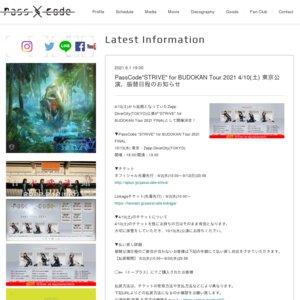 """""""STRIVE"""" for BUDOKAN Tour 2021 東京"""