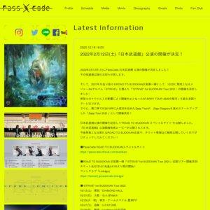 """""""STRIVE"""" for BUDOKAN Tour 2021 静岡"""
