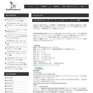 りーでぃんぐ☆ぱーてぃーvol.9  ⑥ 2月27日12:00