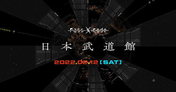 PassCode日本武道館公演