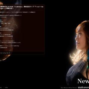 奥井雅美NEW ALBUM『11-elevens-』発売記念ライブ 1 vs 1〜be the light〜