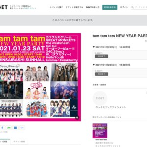 tam tam tam NEW YEAR PARTY(2021/1/23)2部
