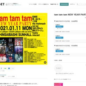 tam tam tam NEW YEAR PARTY(2021/1/11)1部