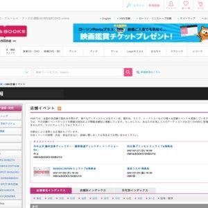 『IDOL FILE Vol.20 ELEGANCE』発売記念サイン会(2021/1/25)