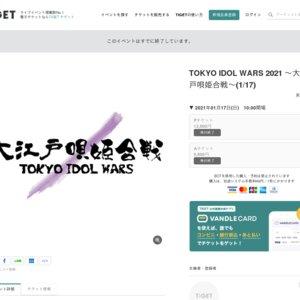 TOKYO IDOL WARS 2021 〜大江戸唄姫合戦〜