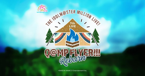 THE IDOLM@STER MILLION LIVE! 7thLIVE Q@MP FLYER!!! Reburn DAY1