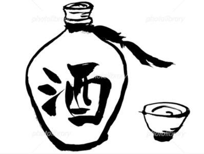 酔狂落語~二〇二一春の陣~ 2月22日(日) 16時30分
