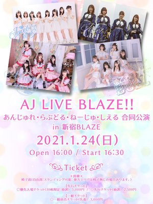 【1/24】AJ LIVE BLAZE!! in 新宿BLAZE
