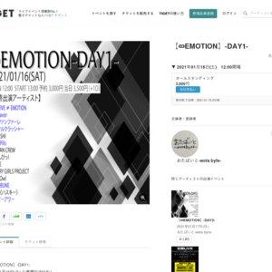 【∞EMOTION】-DAY1-