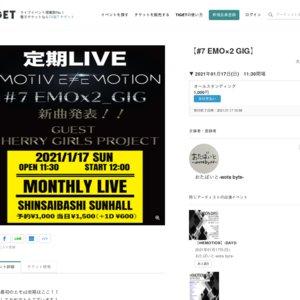 【#7 EMO×2 GIG】