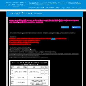アンジュルム 川名凜・為永幸音・松本わかなFCイベント2021 ~三人官女とお内裏(だいり)様~