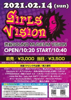 GIRLS VISION 2021.02.14