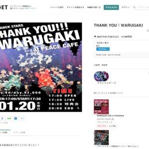 THANK YOU!WARUGAKI