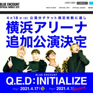 BLUE ENCOUNT 〜Q.E.D : INITIALIZE〜 追加公演