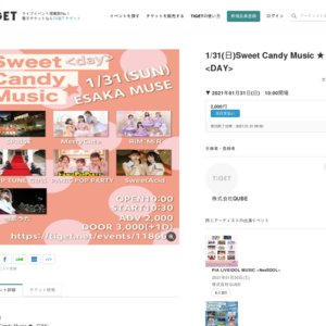 Sweet Candy Music ★ <DAY>(2021/1/31)