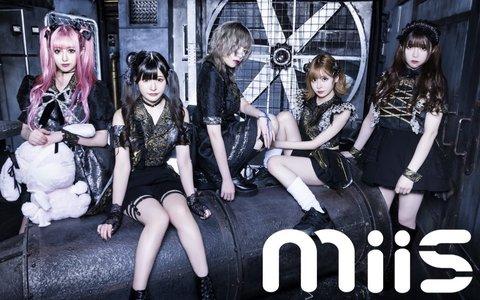 MiiSお披露目イベント『アイの幕開け』