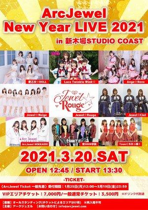 【3/20】ArcJewel New Year LIVE 2021 in 新木場STUDIO COAST