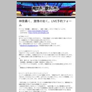 いもこプロデュースライブ-キヅナカミ- 2部