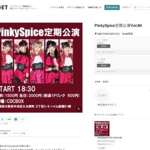 PinkySpice定期公演Vol.84