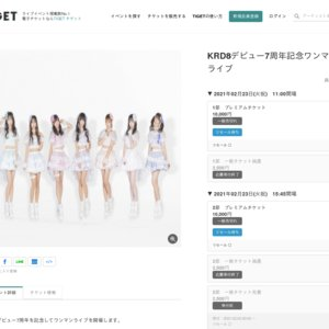 KRD8デビュー7周年記念ワンマンライブ 1部