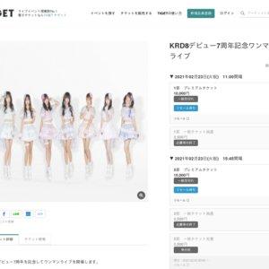 KRD8デビュー7周年記念ワンマンライブ 2部
