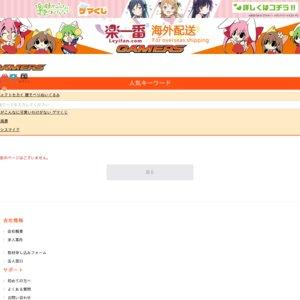 ピュアリーモンスター1stアルバム『PURE×PURE×PURE』リリースイベント at AKIHABARAゲーマーズ本店 2月23日 1部