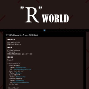 """""""R"""" WORLD Special Live『I am … RAYCHELL』"""