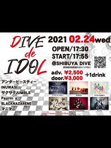 「DIVE de IDOL」#5