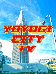 YOYOGI CITY TV (2021/02/23)