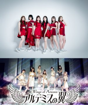 alma 1stシングル『A Girls』&アルテミスの翼ミニライブ&特典会  2/20