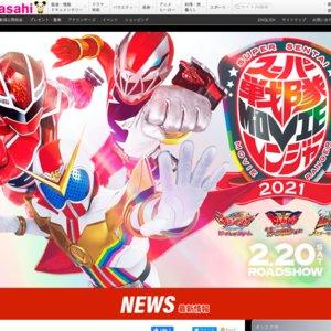映画『スーパー戦隊MOVIEレンジャー2021』公開記念初日舞台挨拶 2回目