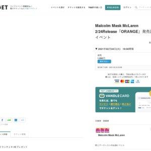 Malcolm Mask McLaren 2/24Release「ORANGE」発売記念イベント