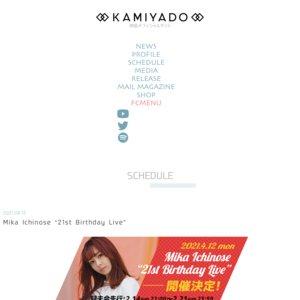 """Mika Ichinose """"21st Birthday Live"""""""
