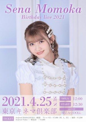 【4/25】星凪桃佳バースデーライブ 2021