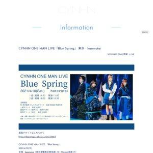 CYNHN ONE MAN LIVE「Blue Spring」2部