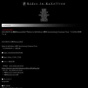 Rides In ReVellion 6周年 Anniversary Oneman Tour 『1/1296の未来へ』 大阪公演
