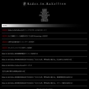 【配信】Rides In ReVellion 3ヶ月連続リリース&配信LIVE 『3 LIFE Streaming』 3rd Streaming