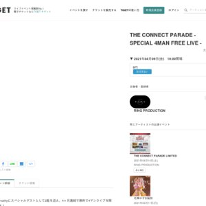 THE CONNECT PARADE - SPECIAL 4MAN FREE LIVE -(2021/4/9)
