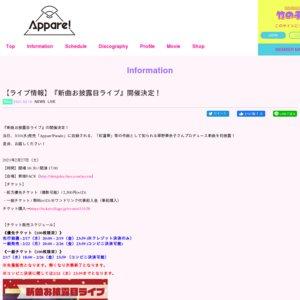 Appare! 新曲お披露目ライブ 2021.2.27